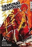 Samurai Champloo Volume 1