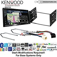 Volunteer Audio Kenwood DNX574S Double Din Radio Install Kit with GPS Navigation Apple CarPlay Android Auto Fits 1999-2004 F-150, 2003-2008 E-150, 1998-2012 Ranger