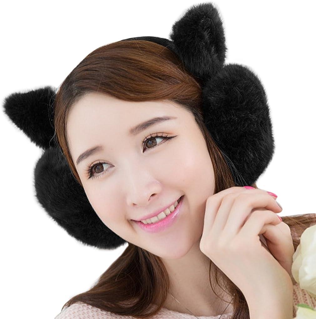 Epsion Womens Winter Warm Cat Ear Earwarmer Knitted Earmuffs for Girls Foldable