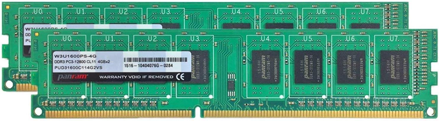 DDR3メモリ画像