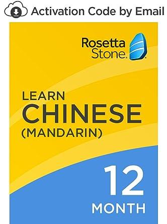 rosetta stone italian audio companion download