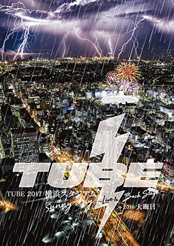 TUBE 2017 横浜スタジアム sunny day Live&Back Stage + 2016 大晦日 [Blu-ray] B075125411