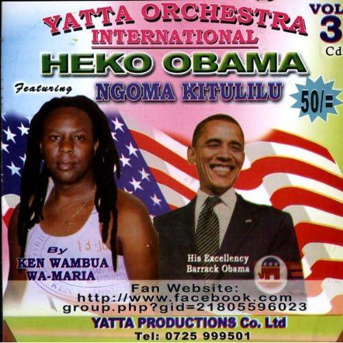 Amazon.com: Mlongo Ni Mombasa Wetu: Ken Wambua Wa-maria: MP3 Downloads