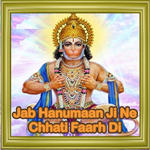 Amazon.com: Balaji Ke Dhaam Chal Re: Lakhwinder Singh: MP3 Downloads