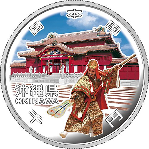 2012 JP Japan 47 Prefectures PowerCoin OKINAWA 47 Prefectures (20) Silver Proof Coin 1000 Yen Japan Mint 2012...