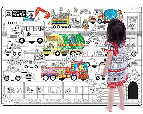 A Set of 4, Giant Wall Size Coloring Posters for Kids Coloring Book Wall Decals for Kids Room Décor, 29.9