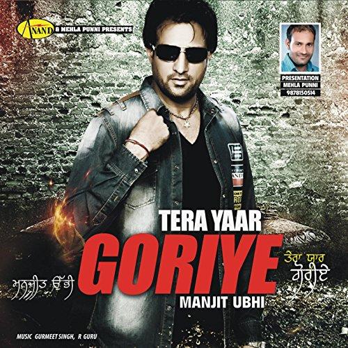 Tera Yaar Bathere Na Mp3 Song Dounlod: Shartan By Manjit Ubhi On Amazon Music