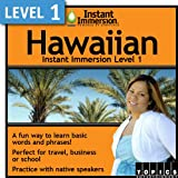 Instant Immersion Level 1 - Hawaiian [Download]