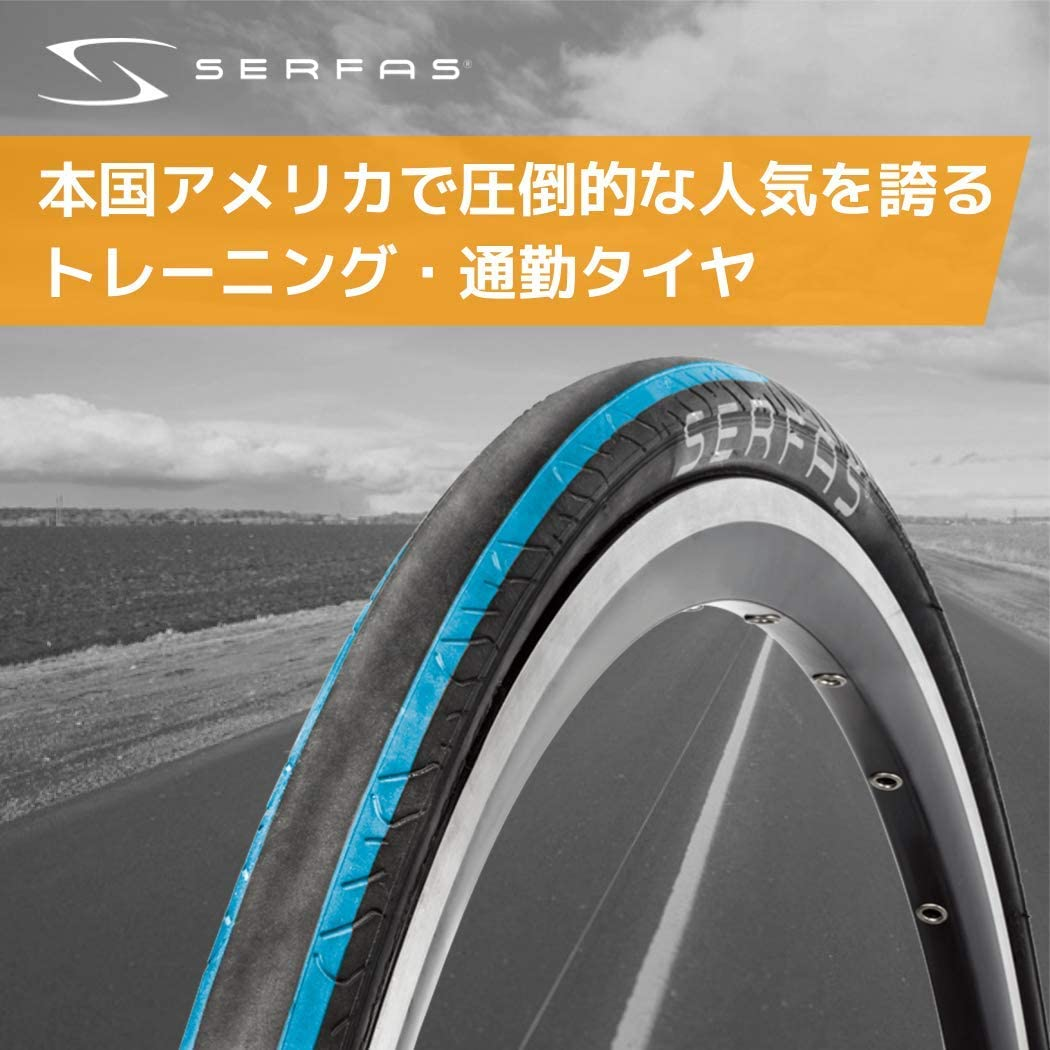 Serfas Seca Wire Bead Tire with FPS