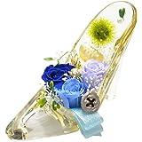 [florence du] プリザーブドフラワー 3輪バラ・かすみ草 ハイヒールアレンジメント ブルー ガラスの靴 誕生日祝い 結婚祝い プレゼント 贈り物