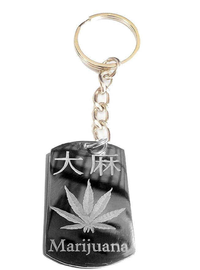 Kanji Japanese Character Weed Marijuana Pot Leaf Ganja Logo Symbol