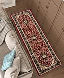 Persian Classic Red Burgundy 2'3'' x 7'3'' Runner Area Rug Oriental Floral Motif Detailed Classic Pattern Antique Living Dining Room Bedroom Hallway Office Carpet Easy Clean Traditional Soft Quality