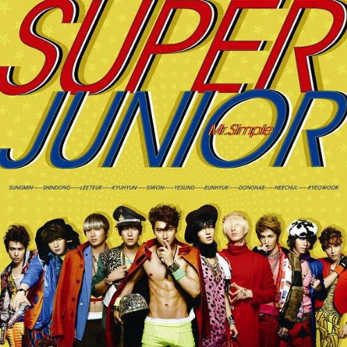 super junior dvd - 5