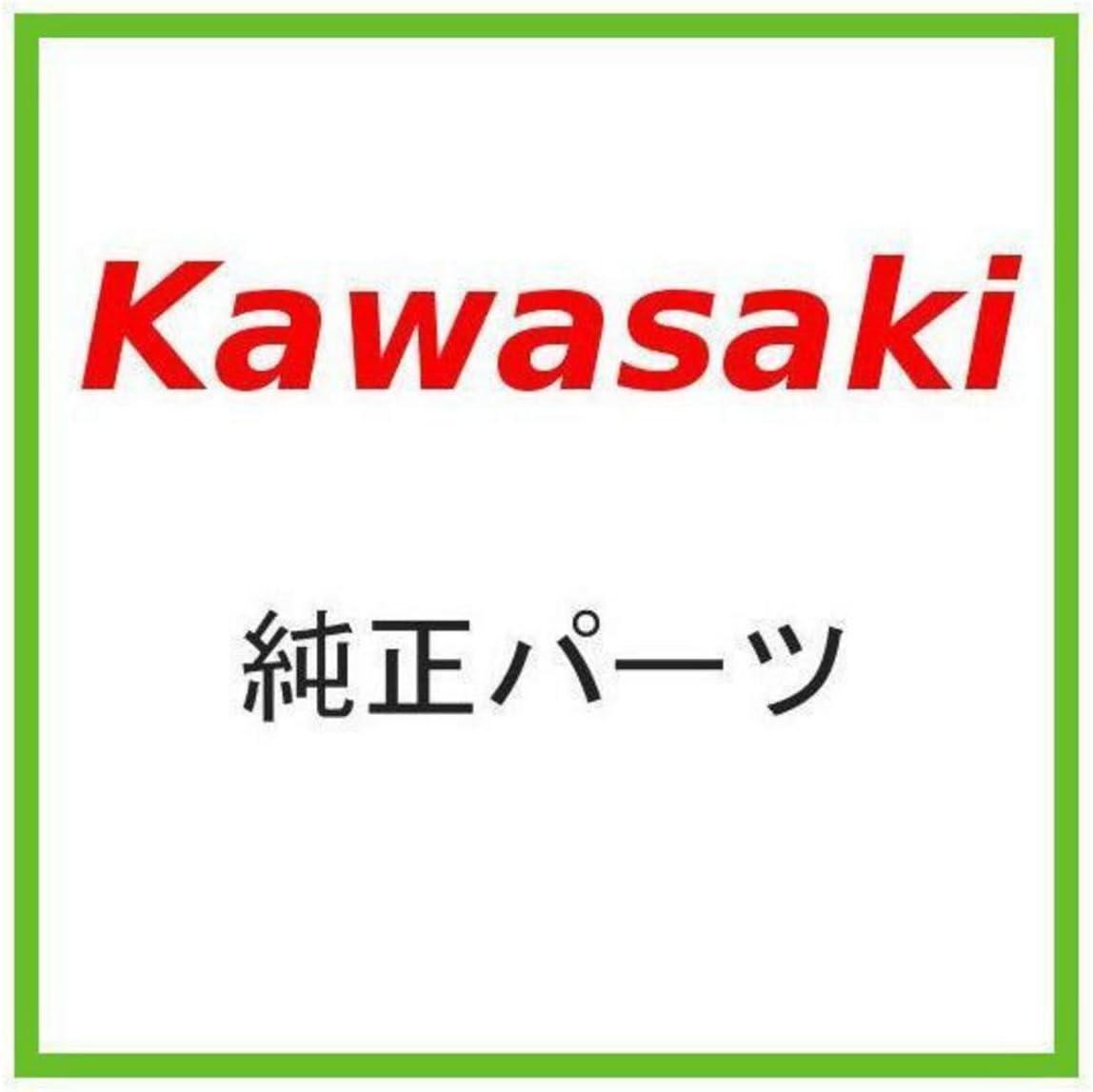 Kawasaki 2005-2018 Mule 600 Mule Sx 4X4 Xc Camo Diff Lock Cable 54010-0017 New Oem