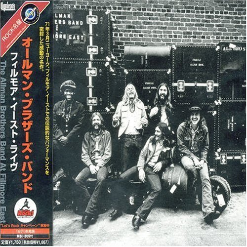 At Fillmore East by Universal Japan