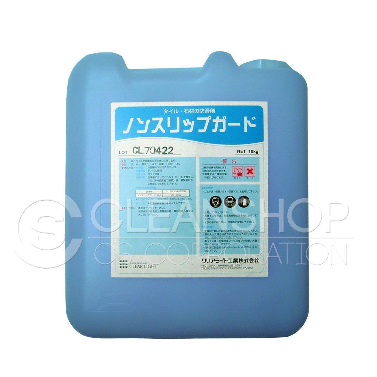 浴場タイルの滑りを防止するノンスリップガード(10kg) … B015161ERK