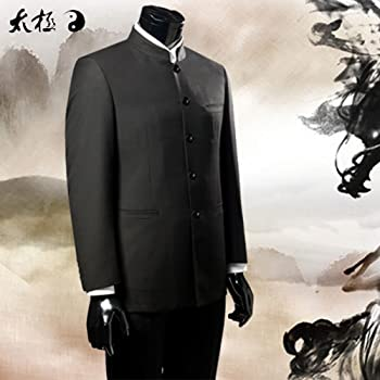 Men s Chinese Traditional Uniform Chinese Tunic Suit Two Piece. YOUMU Men s  Chinese Traditional Uniform Chinese Tunic Suit Two Piece 6ae5dd741