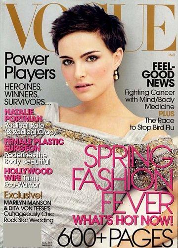Vogue: Amazon.com: Magazines