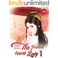Fearless Lady Phoenix 16: Reunion Of Old Friends