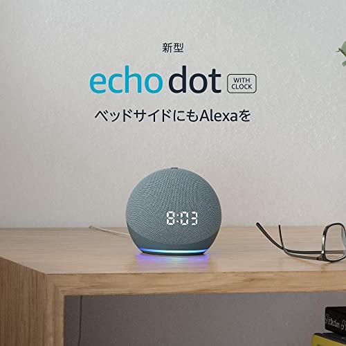 Echo Dot 第4世代 - 時計付き