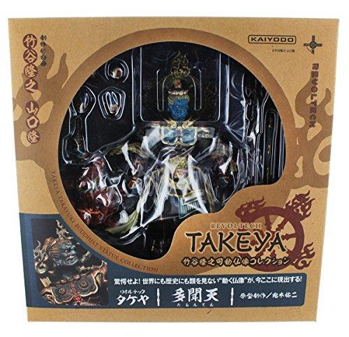Kaiyodo Takeya Revoltech #001: Tamonten Action Figure by Kaiyodo
