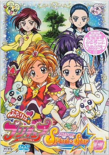 飞轮少年2国语_东映动画TV版作品DVD汇总(1963-2011年)