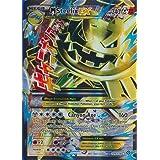 Pokemon - Mega-Steelix-EX (109/114) - XY Steam Siege - Holo