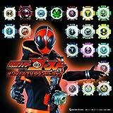 Sci-Fi Live Action - Kamen Rider Ghost TV Soundtrack (2CDS) [Japan CD] AVCD-93442