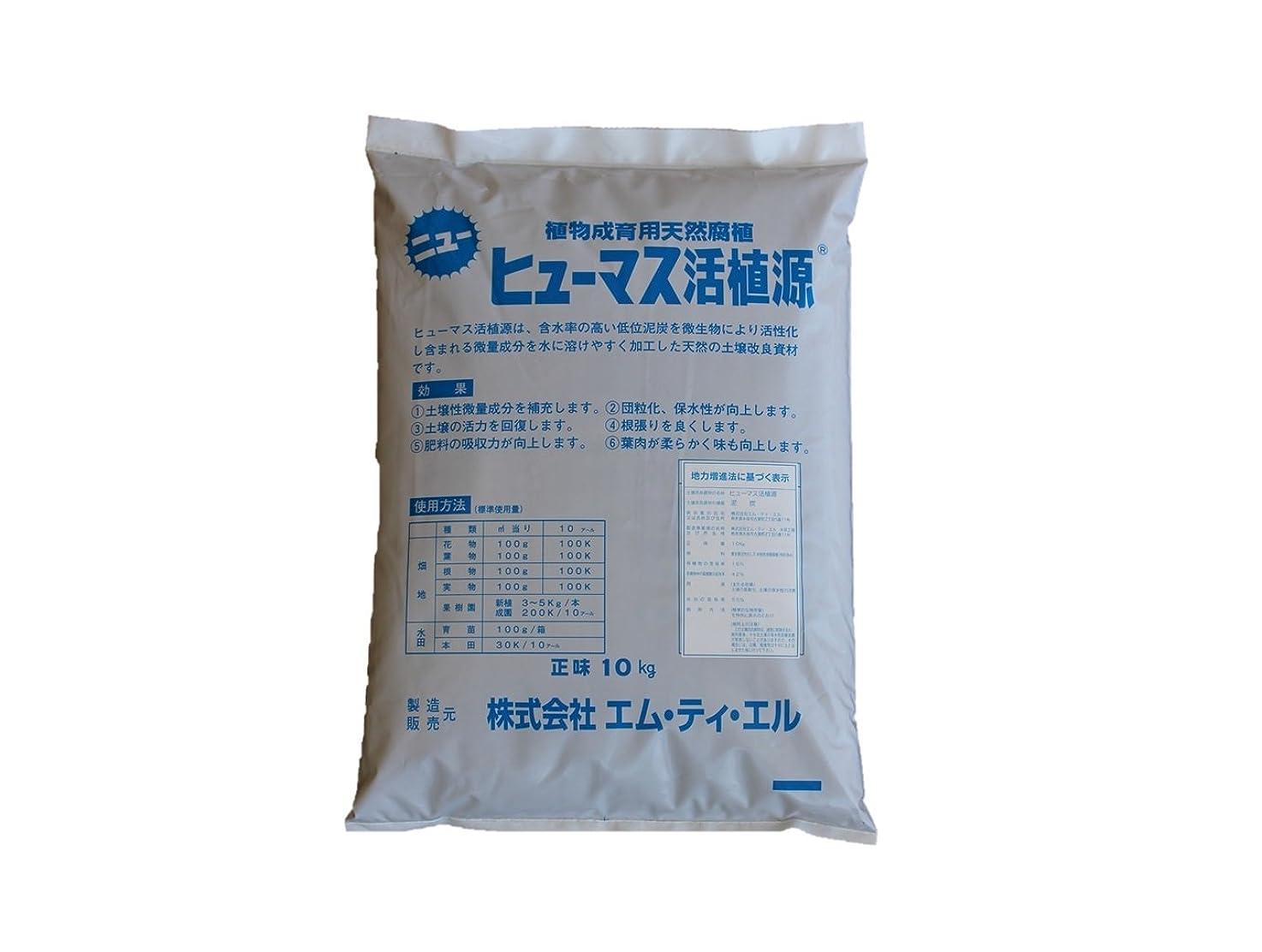 技術者出撃者はっきりしない芝生用土壌改良剤 万緑-NHT 2kg 細粒タイプ