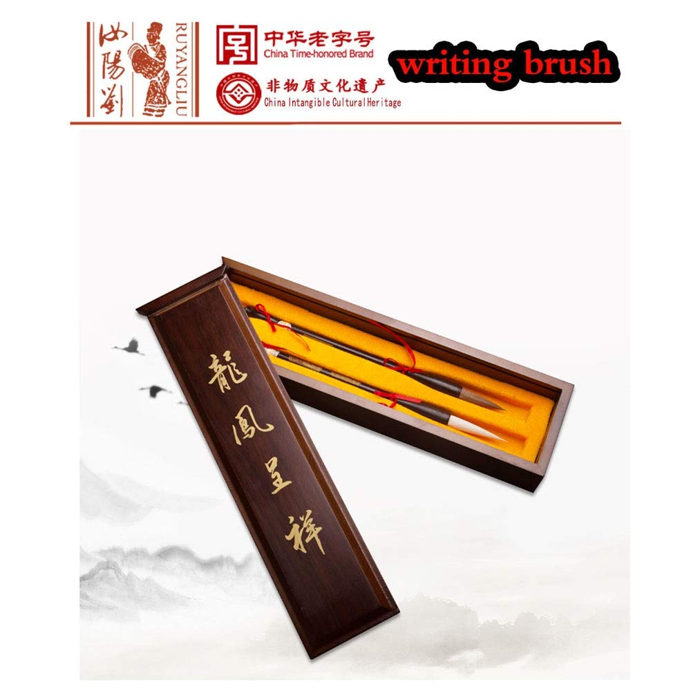 SSN RUYANGLIU Writing Brush Chinese Calligraphy Beginner Painting Reusable Brush Drawing Pen Home Paintbrush Gift Writing Brush by SSN