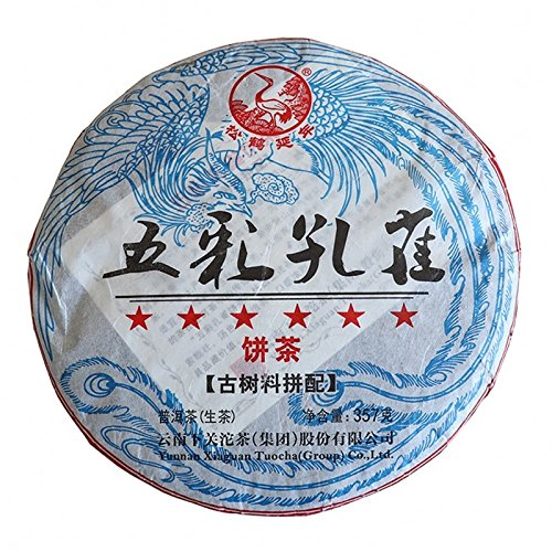 Puerh Tea 2015 Shimonoseki Six Star Multicolored Peacock Pu'er Tea 357g/cake tea 普洱茶 2015年下关 六星五彩孔雀 普洱生茶 357克/饼茶 puerh tea puer - Peacock 357