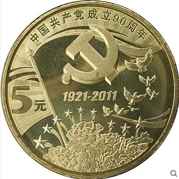 Moneda Conmemorativa por el 90 Aniversario de la fundación del Partido Comunista de China en 2011 5 yuanes Monedas conmemorativas comunes 40: Amazon.es: Juguetes y juegos