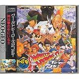 ワールドヒーローズ2JET NCD 【NEOGEO】