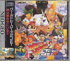 Word Heroes 2 Jet Cd [Import: Jap]