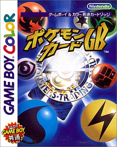 pokemon cards game boy - 3