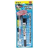 パイロット 布書きペン なまえペン2役 2本セット ミニ文字テンプレート付き M