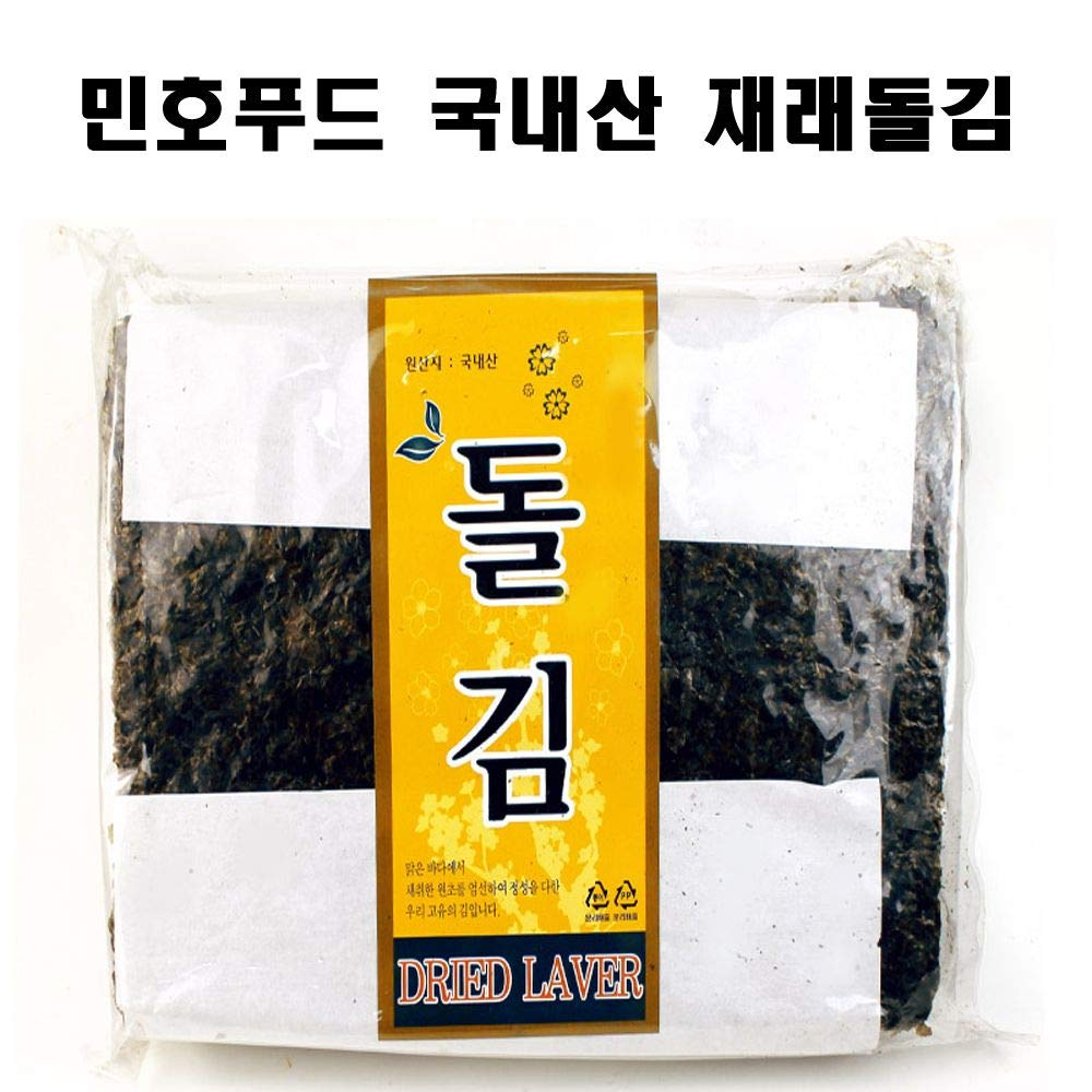 Dried Traditional Type Thick Seaweed Laver Full Size 100 sheets 돌김