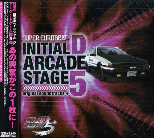 initial d arcade stage 3 - 2