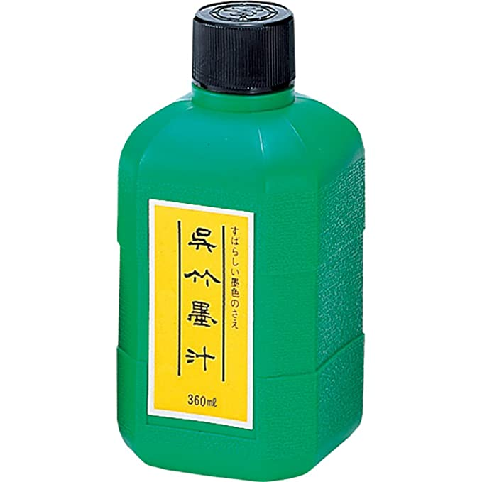 Review Sumi Ink- Liquid Black