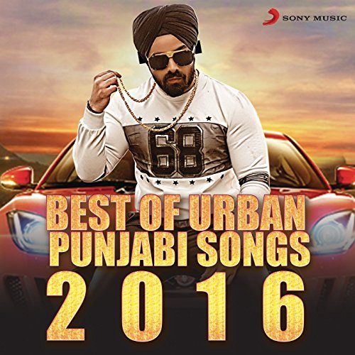 Amazon Com Most Downloaded Punjabi Songs Various Artists Mp3