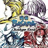 SENGOKU BASARA JUDGE END ORIGINAL SOUNDTRACK by Animation Soundtrack (Music By Masahiro Tokuda) (2014-09-03)