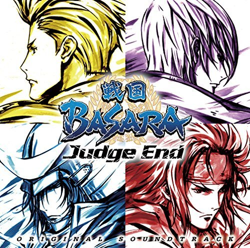 SENGOKU BASARA JUDGE END ORIGINAL SOUNDTRACK by Animation Soundtrack (Music By Masahiro Tokuda) (2014-09-03)