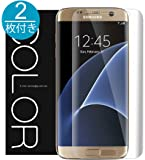 Galaxy S7 Edge フィルム G-Color s7 edge フィルム スクラッチ防止 高透過率 柔らか 防振、耐衝撃 耐久性 Samsung Galaxy S7 Edge 対応( 5.5 インチサイズ) HD画面 撥油性 (表面フィルム2枚入り)
