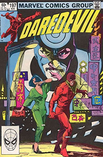Daredevil #197 Journey (Daredevil, Vol. 1)