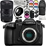Panasonic Lumix DC-GH5 with 18-35mm f/1.8 DC HSM Art Lens + Metabones MB_SPEF-M43-BT3 0.64x Adapter 13PC Kit – Includes V-Log L Function Activation Code + MORE - International Version (No Warranty)