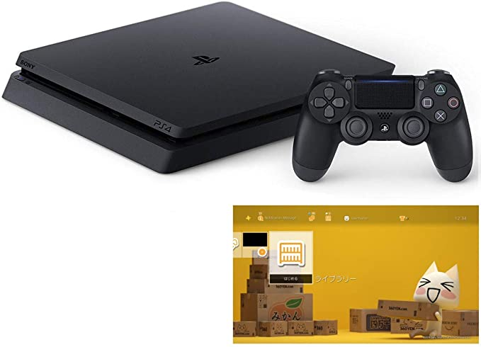 Sony Interactive Entertainment Playstation 4 Jet-Black 1TB (CUH ...