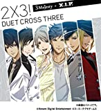 2×3!~DUET CROSS THREE!~通常版