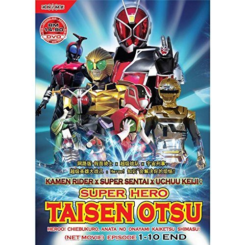Kamen Rider X Super Sentai X Uchuu Keiji : Super Hero Taisen Otsu (TV 1 - 10 End) (DVD, Region All) English Subtitles