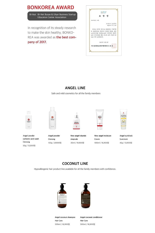 Amazon Com Angel S Moisture Cream For Sensitive Dry Skin Stickiness