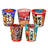 [Value Pack] Japan 5 Famous Ramen Shop's Instant Cup Ramen Noodle Set